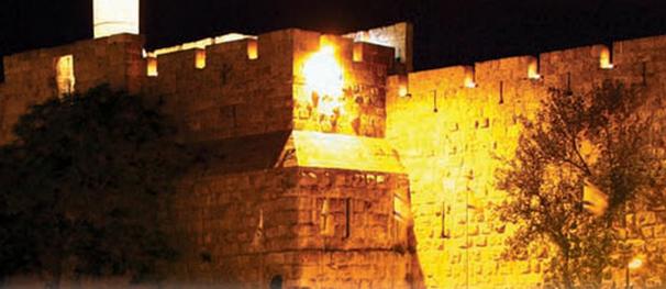 קראון פלזה ירושלים- דילים חמים למלונות בירושלים 2018
