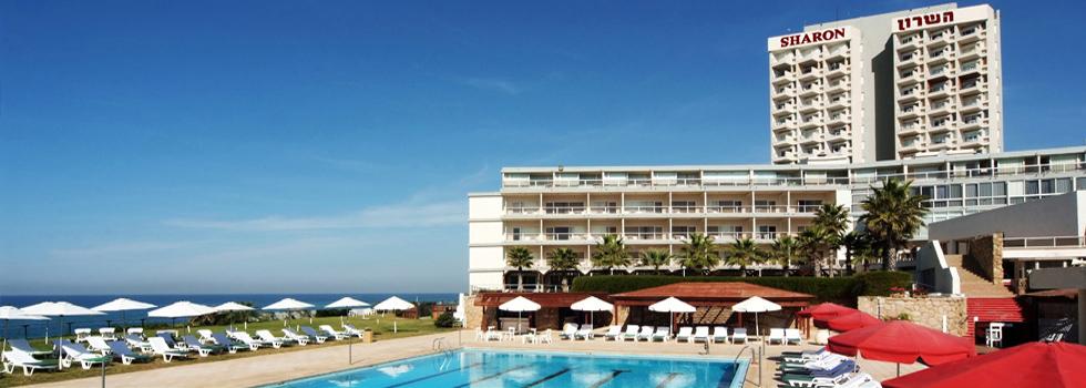 מלון השרון הרצליה- נופש בהרצליה