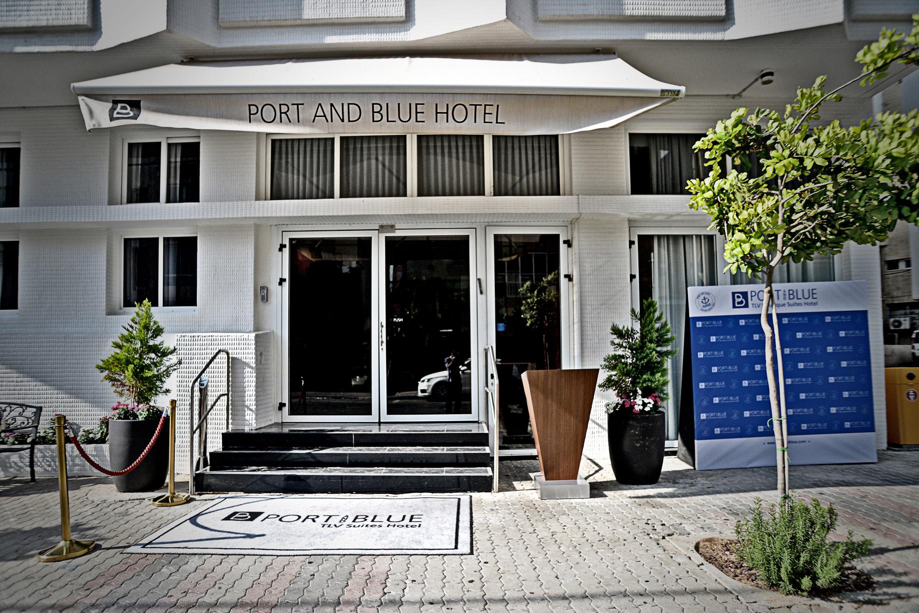 מלון בוטיק בתל אביב