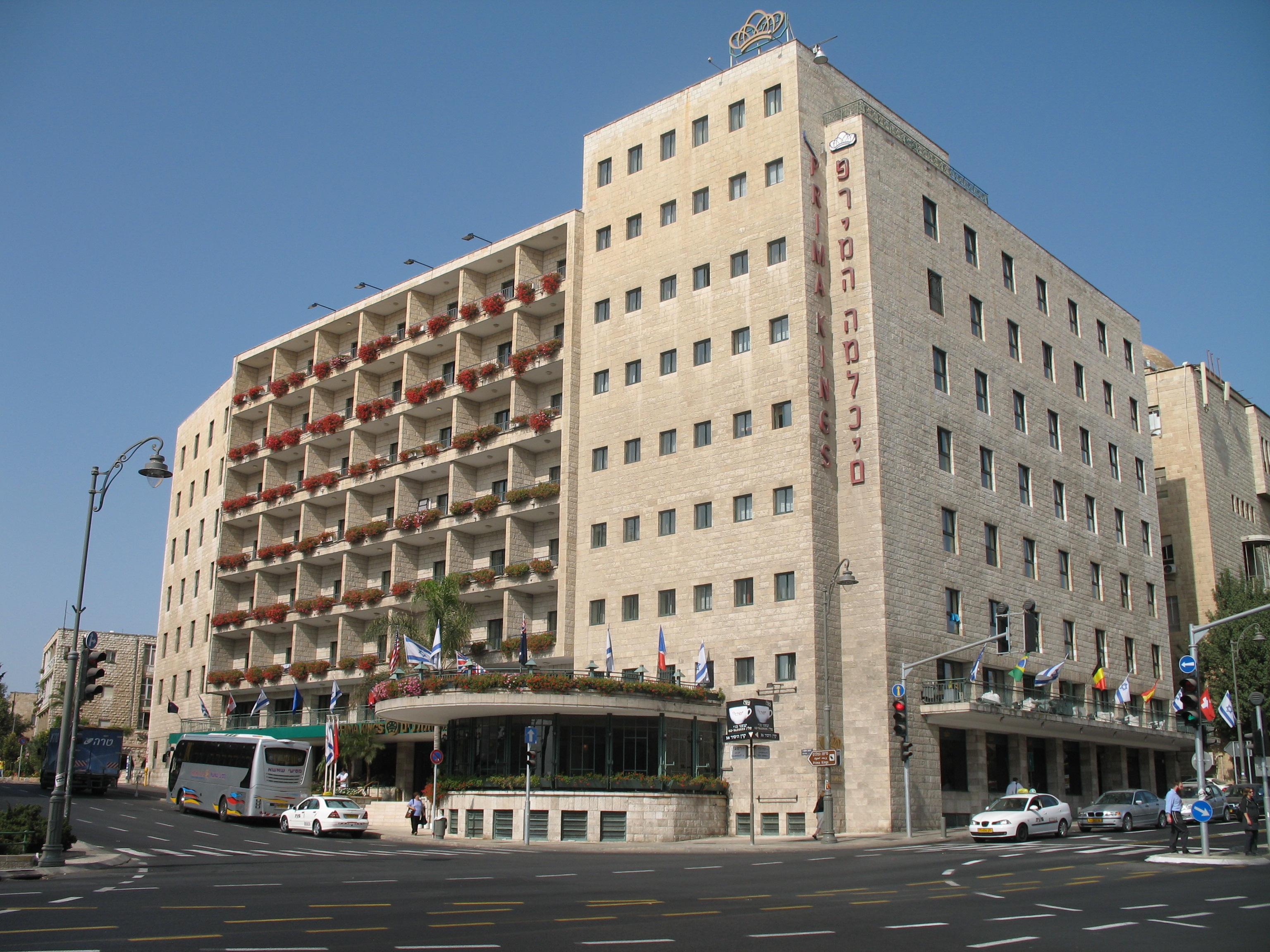 מלון פרימה המלכים בירושלים