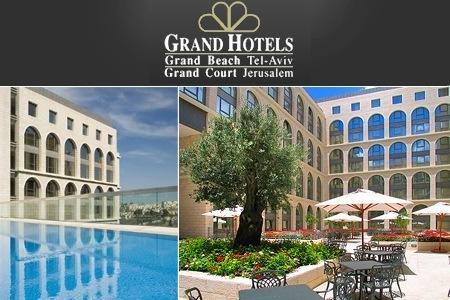 גרנד קורט ירושלים- דילים חמים למלונות בירושלים