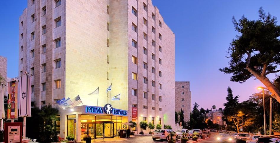 פרימה רויאל- דילים חמים למלונות בירושלים